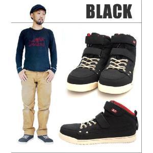 あすつく 安全靴スニーカー バートル burtle SAFETY FOOTWEAR 809|ハイカット レディース マジックテープ セーフティーシューズ 安全スニーカー 作業靴|kanamono1|04