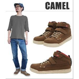 あすつく 安全靴スニーカー バートル burtle SAFETY FOOTWEAR 809|ハイカット レディース マジックテープ セーフティーシューズ 安全スニーカー 作業靴|kanamono1|06