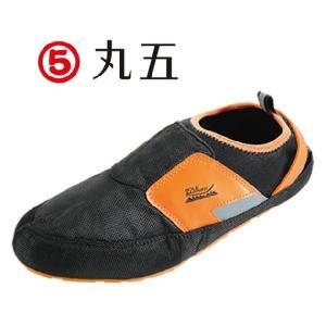 丸五 災害対策用靴 耐踏抜 ソールバリアモック #03|kanamono1
