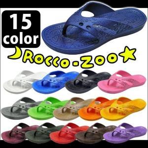 Rocco-Zoo サンダル ロコゾウ Z-002|kanamono1