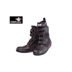 おたふく 安全靴 ファイヤーホーク JW-675|kanamono1