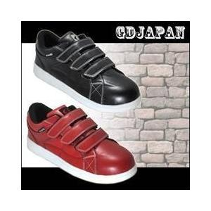 GDJAPAN(ジーデージャパン) 安全靴 セーフティスニーカー マジックタイプ GD-732 GD-733|kanamono1
