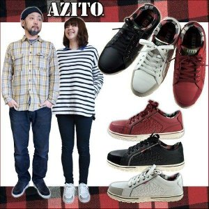 安全靴 スニーカーレディース 軽量 おしゃれ セーフティーシューズ 鉄芯 アイトス AZITO(アジト)51701|kanamono1