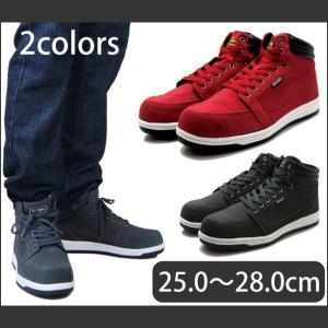 安全靴 ミドルG 紐 ハイカット 軽量 おしゃれ 作業靴 セーフティーシューズ 安全 N6055 イエテン|kanamono1