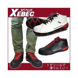 安全靴 スニーカー XEBEC(ジーベック) クウォーターカットセーフティシューズ 85129 レディース 対応 安全靴スニーカー 軽量 女性 ワークストリート 角田 セー)|kanamono1