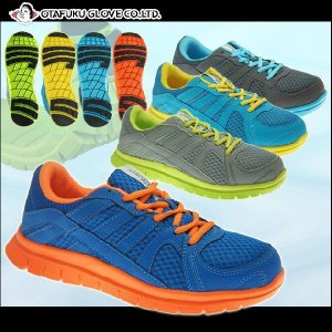安全靴 メッシュ おたふく ジョーマーベリックフレックス(紐タイプ)JW-381 JW-382 JW-383 JW-384 ||kanamono1