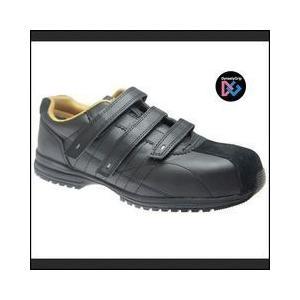 DONKEL(ドンケル) 安全靴 ダイナスティグリップ セーフティシューズ DG-22M メンズ レディース 女性対応|kanamono1