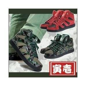 安全靴 スニーカー 寅壱 セーフティスニーカー(ミッドカット) 0107-965 安全靴|kanamono1