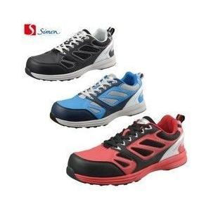シモン/安全靴/JSAA規格 B種認定品 プロテクティブスニーカー LS411|kanamono1