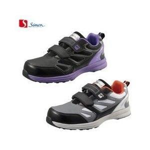 シモン 安全靴 JSAA規格 B種認定品 マジック式 セーフティシューズ LS418|kanamono1