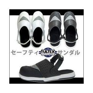 安全靴 タルテックス 安全靴 tultex(タルテックス) スリッポン セーフティシューズ AZ-59901 AITOZ レディース 対応 激安 軽量 女性 ワークストリート 災害 防災|kanamono1