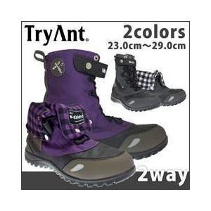 安全靴 レディースサイズ対応 TryAnt(トライアント) ウォーターストライダー W-22 女性|kanamono1