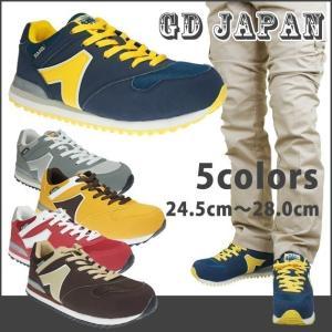 安全靴 スニーカー GDJAPAN(ジーデージャパン) メッシュセーフティスニーカー AT-350 AT-351 AT-352 AT-353 AT-354 メッシュ 安全靴スニーカー 軽量)|kanamono1