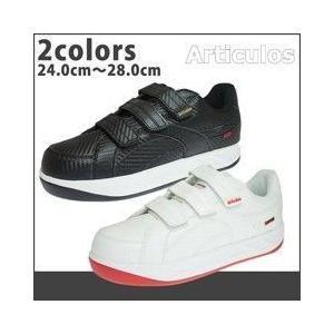 アルティクロス 安全靴 セーフティシューズ Art-5005|kanamono1