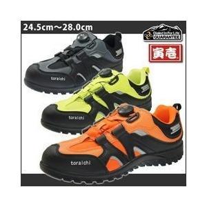 寅壱 安全靴 セーフティBOAスニーカー 0195-964 災害 防災 靴 作業靴 セーフティーシューズ 安全 工事 セーフティシューズ|kanamono1