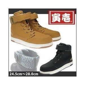 寅壱 安全靴 ワークブーツ 0279-961|kanamono1