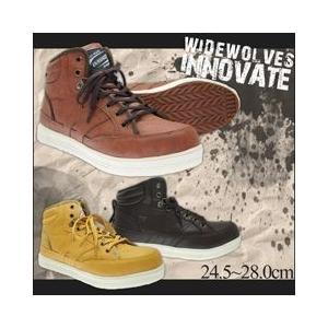 おたふく 安全靴 ワイドウルブズイノベート WW-153H WW-154H WW-155H|kanamono1