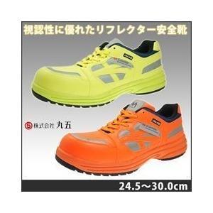 丸五 安全靴 マンダムセーフティーReflect#781|kanamono1