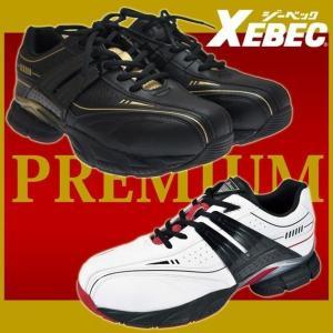 XEBEC(ジーベック) 安全靴 プレミアム(PREMIUM) 85131 メンズ レディース 女性対応|kanamono1