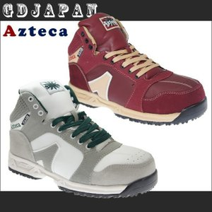 GDJAPAN 安全靴 Azteca セーフティシューズ ATX-220 ATX-240 ハイカット|kanamono1