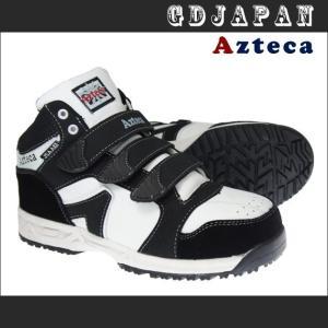 GDJAPAN 安全靴 Azteca セーフティシューズ ATX-230 ハイカット|kanamono1