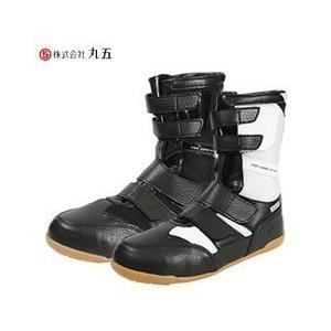 丸五 安全靴 高所高鳶 極| 災害 防災 靴 作業靴 セーフティーシューズ 安全 工事 セーフティシューズ|kanamono1