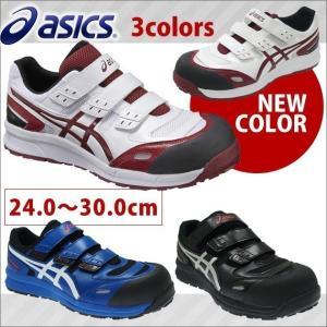 新色入荷! asics(アシックス) 安全靴 ウィンジョブ CP102 FCP102|kanamono1