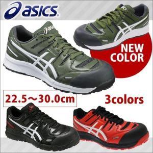 新色入荷! asics(アシックス) 安全靴 ウィンジョブ CP103 FCP103|kanamono1