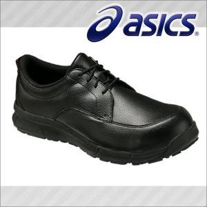 アシックス 安全靴 ウインジョブCP502 FCP502 メンズ レディース 女性対応|kanamono1