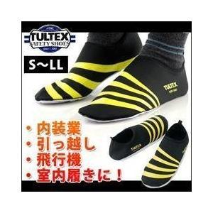 TULTEX(アイトス) 作業靴 ソックスシューズ AZ-59902|kanamono1
