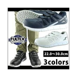TULTEX(アイトス) 安全靴 セーフティシューズ Gripmax AZ-51642 メンズ レディース 女性対応|kanamono1