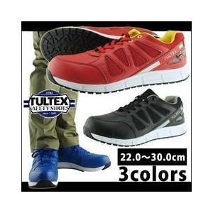 TULTEX(アイトス) 安全靴Gripmax AZ-51640|kanamono1