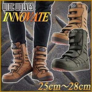 おたふく ワイドウルブス イノベート WW-571B WW-572B 安全靴|kanamono1