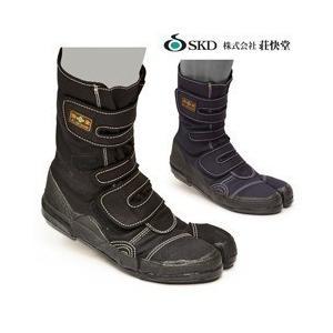荘快堂/安全靴/高所適応股付安全シューズ エル・ウインズ(踏抜防止板入) VO-80F|kanamono1