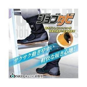 荘快堂 作業靴 ジョブタビ M-14|kanamono1