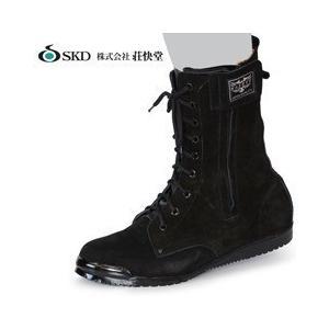 荘快堂 安全靴 高所作業適応安全靴ハイトワーク(スエード) VO-310|kanamono1