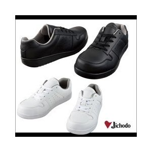 自重堂 安全靴 セーフティースニーカー S2071R メンズ レディース 女性対応|kanamono1