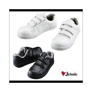 自重堂 安全靴 セーフティースニーカー S2072R メンズ レディース 女性対応|kanamono1