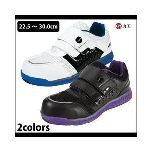 丸五 安全靴 マンダムセーフティーLight #769 メンズ レディース 女性対応|kanamono1