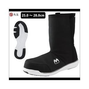 丸五 安全靴 マンダムセーフティーHigh #370|kanamono1