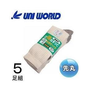 ユニワールド/靴下/のびのびキナリ 先丸 5足組 201|kanamono1