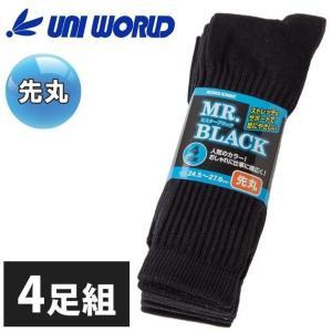 ユニワールド 靴下 MR.BLACK 先丸 4足組 9101|kanamono1