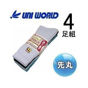 ユニワールド 靴下 大寸のびのびカラー 先丸 4足組 9211|kanamono1