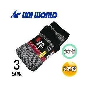 ユニワールド 靴下 粋 3足組 (255 256)|kanamono1