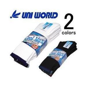 ユニワールド 靴下 クールマックス 3足組 (01 02) 661|kanamono1