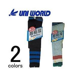 ユニワールド 靴下 バルキーソックス ロング 8551 (GR BK)|kanamono1