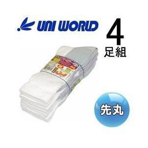 ユニワールド 靴下 二重底ソフトカラー 先丸 4足組 271|kanamono1