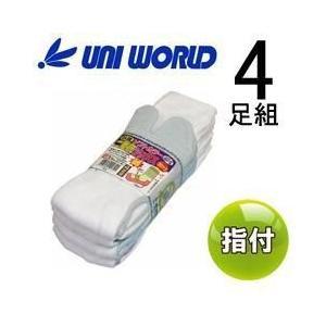 ユニワールド 靴下 二重底ソフトカラー 指付 4足組 272|kanamono1
