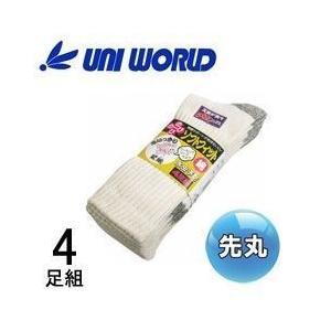 ユニワールド 靴下 ソフトフィット キナリ 先丸 4足組 550|kanamono1