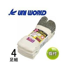 ユニワールド 靴下 ソフトフィット キナリ 指付 4足組 551|kanamono1